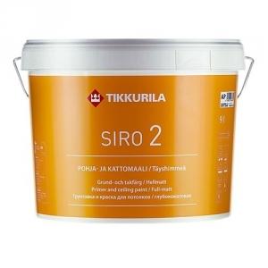 SIRO 2 remonttimaali valkoinen